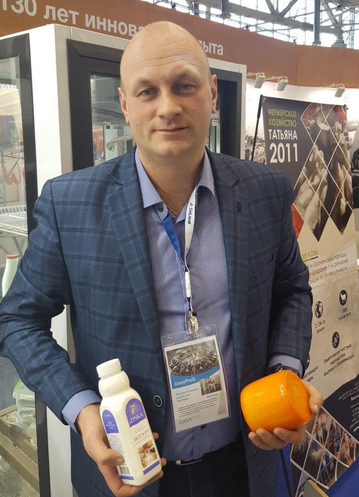 Vasily Tsvik